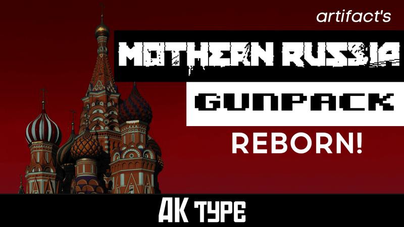 Mothern Russia Reborn! 1.11